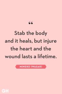 ghk-heartbreak-quotes-mineko-iwasaki-1547150219